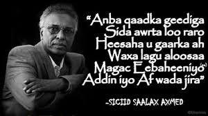 Said_Salah