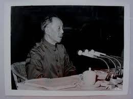 Dong Biwu