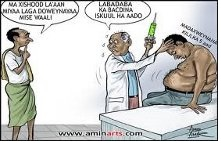 Abdi Iley- Amin cartoon