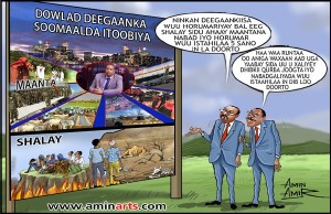 Abdi Iley- Amin cartoon1