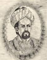 Abual Ala al Maarri