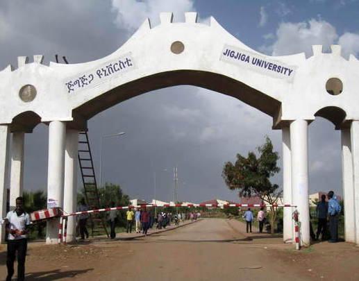 house inquires dire dawa  jigjiga universities