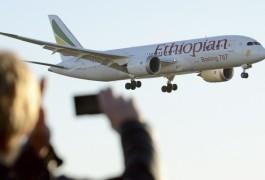 Ethiopian Airline FT