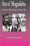 Out of Mogadishu_Haid