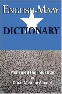 English Maay Dictionery