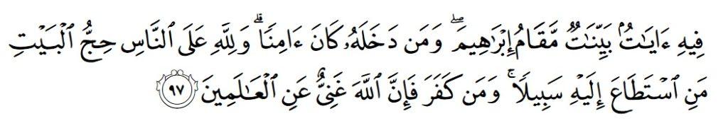 Hajj- Surat Imran verse 97