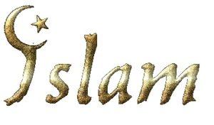 islam-symbol1